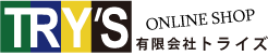 有限会社トライズ|サプリメント:サラシアトライ販売|水素機器レンタル・販売|水素サロンR(小田原市)
